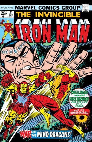 Iron Man Vol 1 81