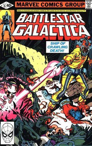 Battlestar Galactica Vol 1 15