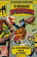 Spectaculaire Spiderman 63