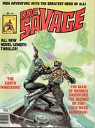 Doc Savage Vol 2 5