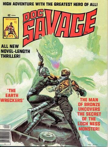 File:Doc Savage Vol 2 5.jpg