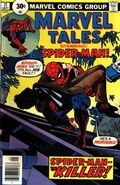 Marvel Tales Vol 2 71