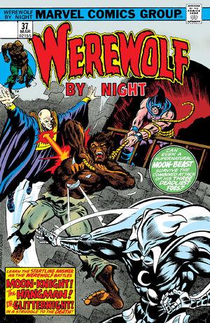 Werewolf by Night Vol 1 37
