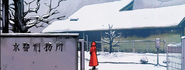 File:Kyoto Prison from Scarlet Witch Vol 2 10 001.png