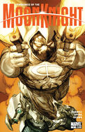 Vengeance of the Moon Knight Vol 1 1