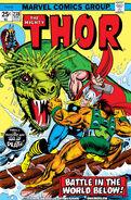 Thor Vol 1 238