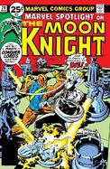 Marvel Spotlight Vol 1 29