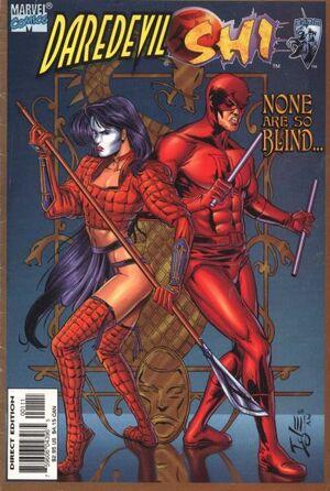 Daredevil Shi Vol 1 1