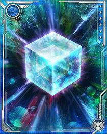 File:Cosmic Cube from Marvel War of Heroes 005.jpg