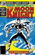 Marvel Spotlight Vol 1 28