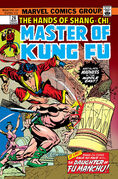 Master of Kung Fu Vol 1 26