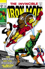 Iron Man Vol 1 15