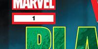 What If? Planet Hulk Vol 1 1