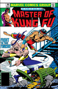 Master of Kung Fu Vol 1 98