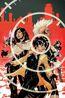 X-Men Vol 4 14 Textless