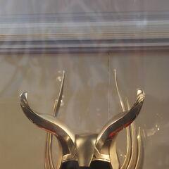 Odin's helmet.
