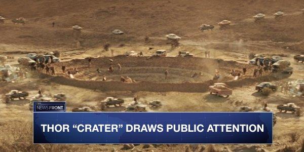 File:Thor Crater WHIH.jpg