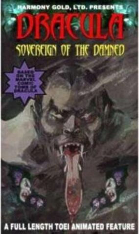 File:Dracula - Sovereign of the Damned.jpg
