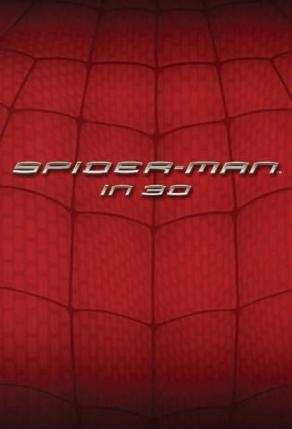 File:Spider-Man 2012 teaser poster.jpg