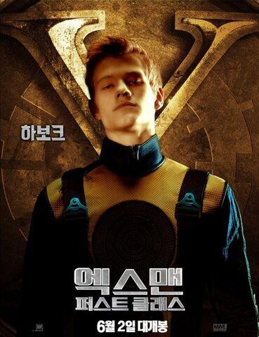 File:Havok movie poster.jpg
