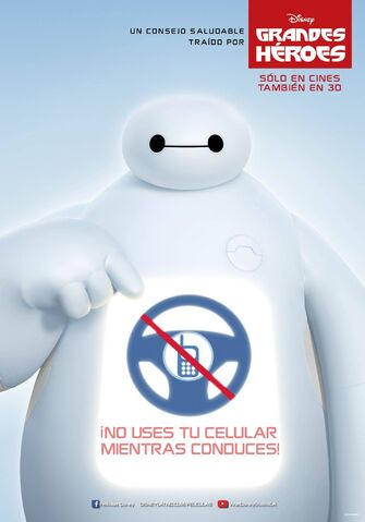 File:Big Hero 6 Spanish No Cellphones Poster.jpg