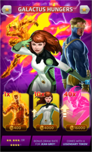 Galactus Hungers (Anniversary) Offer