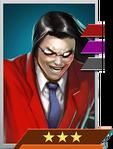 Enemy Gorgon ()