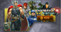 Thumbnail for version as of 18:39, January 31, 2014