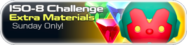 File:ISO-8 Challenge - Materials.png