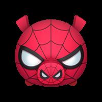 File:Spider-Ham.png