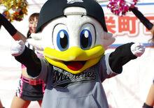 Zu-chan