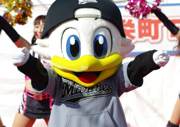 File:Zu-chan.jpg