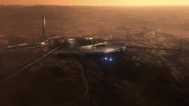 Marsbase
