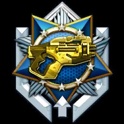 ME3 Gunsmith.png