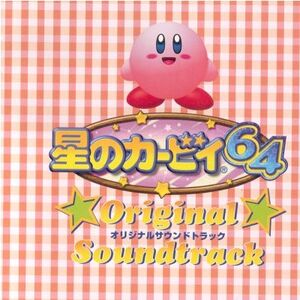 Kirby 64 Original Soundtrack - Jun Ishikawa, Hirokazu Ando