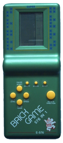 File:LCD Handhelds.png
