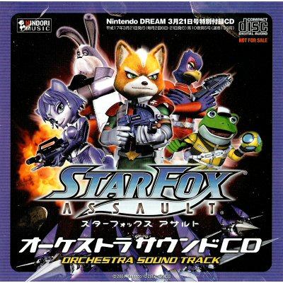 File:Star Fox Assault Soundtrack.jpg
