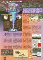 PC Joker-1994-11-1
