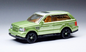 Best of Matchbox Range Rover