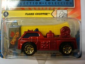 Hero city flame chopper