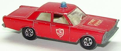 File:7059 Ford Galaxie Fire Chief.JPG