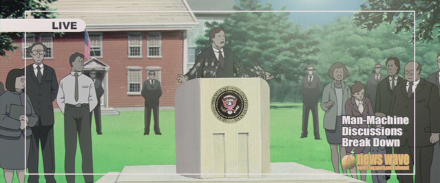 File:President.png
