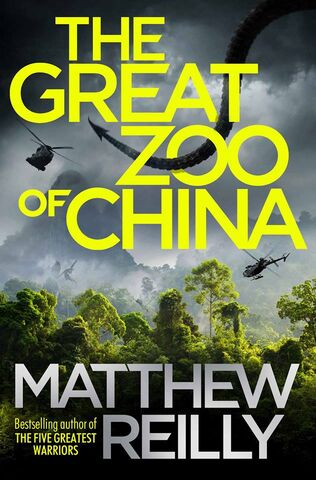 File:The-Great-Zoo-of-China-cover-2-uk.jpg