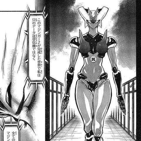 Minerva's Original Giant Robot form