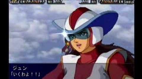 Super Robot Wars MX - Great Mazinger