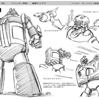 Concept art of the Daion Gamma 3.