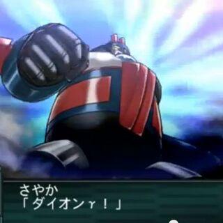 Daion Gamma 3 in <a href=