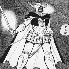 great general of the dark/darkness