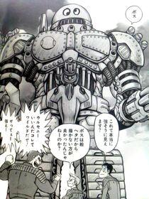 Boss Borot Saga
