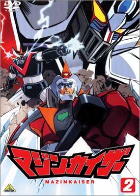 File:MK OVA 2.jpg
